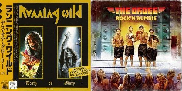 MetalHeart: Prog de la semaine. Semain16