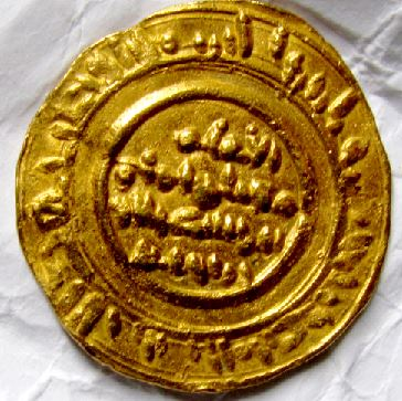 Dinar du calife fatimide al-Mustansir... Dinar110
