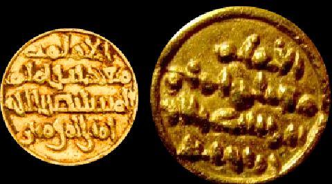 Dinar du calife fatimide al-Mustansir... Dinar_10
