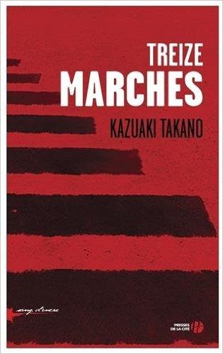[Takano, Kazuaki] Treize marches Treize10