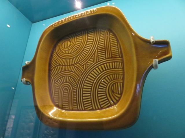 Jeremy's fern leaf pattern Img_2813