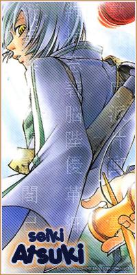 Seiki Atsuki
