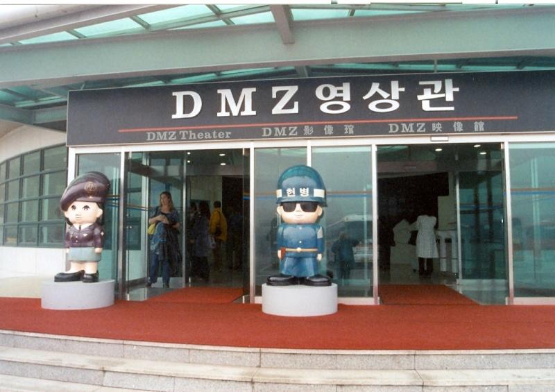 Corée du sud Dmz_110