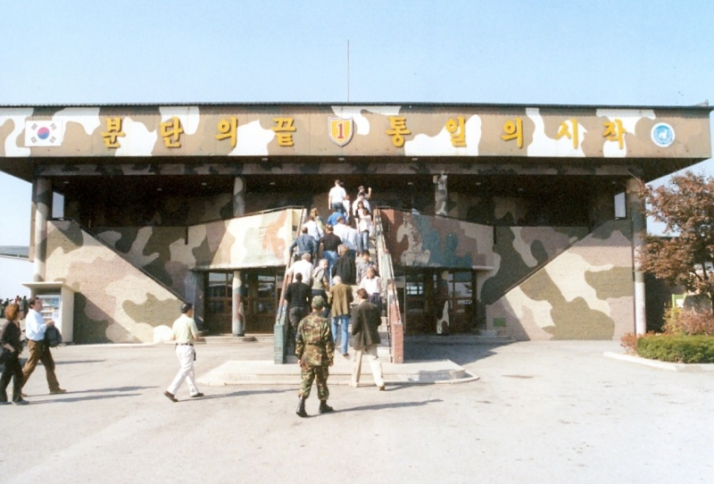 Corée du sud Dmz_210