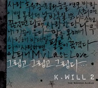[Album] K.Will. - Miss, Miss, and Miss 2nd album Vol_2_10