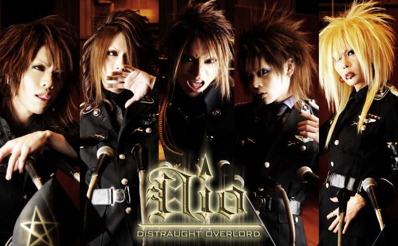 DIO - Distraught Overlord 20090410