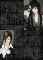 [Scans] Magazines Matenrou Opera Cure6211