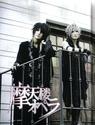 [Scans] Magazines Matenrou Opera Cure7110