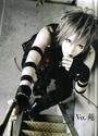 [Scans] Magazines Matenrou Opera Cure7112