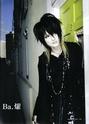 [Scans] Magazines Matenrou Opera Cure7115