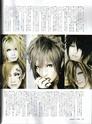 [Scans] Magazines Matenrou Opera Cure7117