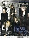 [Scans] Magazines Matenrou Opera Cure7120