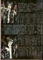 [Scans] Magazines Matenrou Opera L_466710