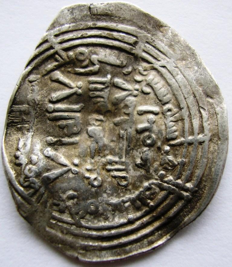 Dírham de Abd al-Rahman III, Medina Azahara, 34¿9? H Abd_al10