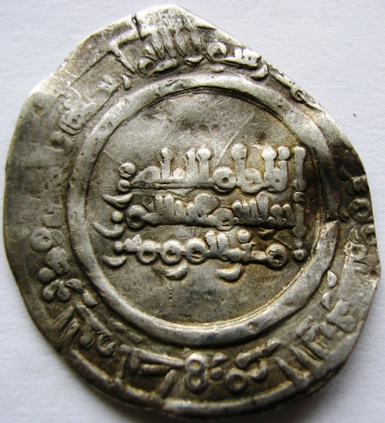 Dírham de Abd al-Rahman III, Medina Azahara, 34¿9? H Abd_al11