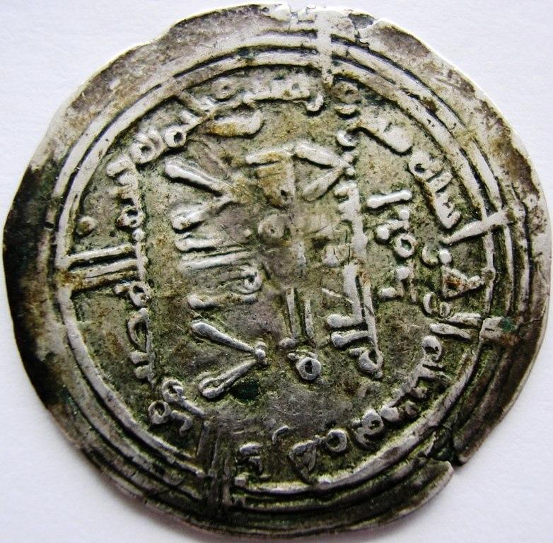 Dírham de Abd al-Rahman III, Medina Azahara, 34¿7? H Abd_al12