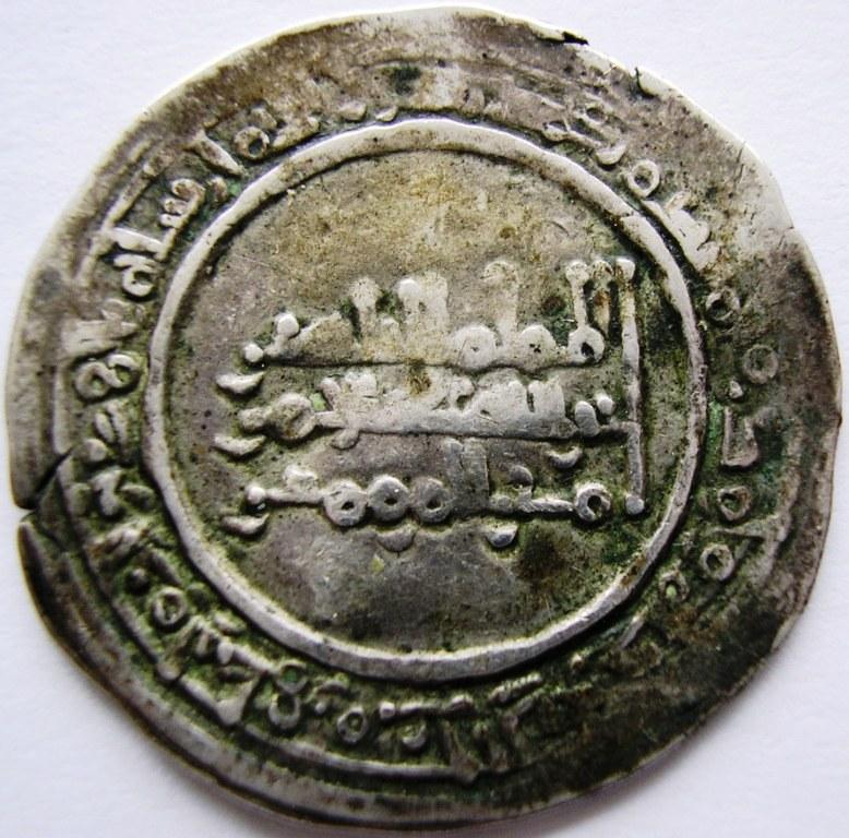 Dírham de Abd al-Rahman III, Medina Azahara, 34¿7? H Abd_al13
