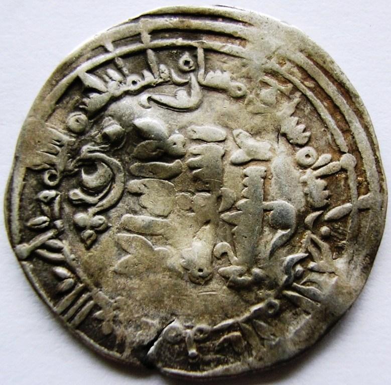 Dírham de al-Hakam II, Medina Azahara, 356 H Abd_al14