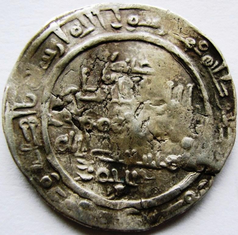 Dírham de al-Hakam II, Medina Azahara, 356 H Abd_al15