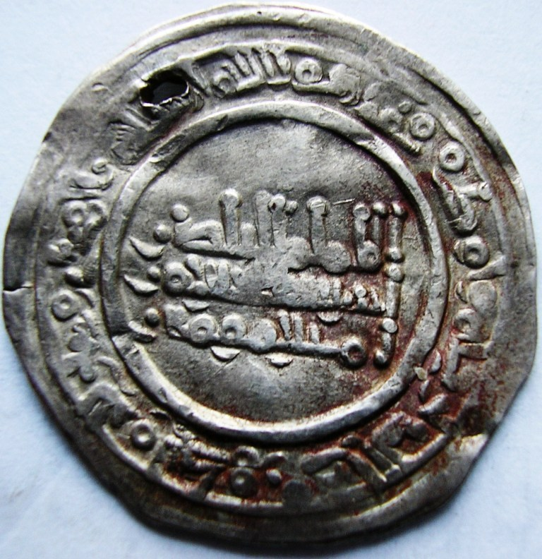 Dírham de Abd al-Rahman III, Medina Azahara, 34¿9? H Abd_al17