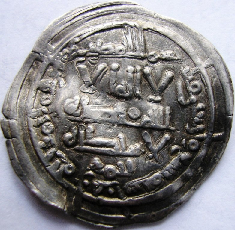 Dírham de Abd al-Rahman III, Medina Azahara, 34¿9? H Abd_al18