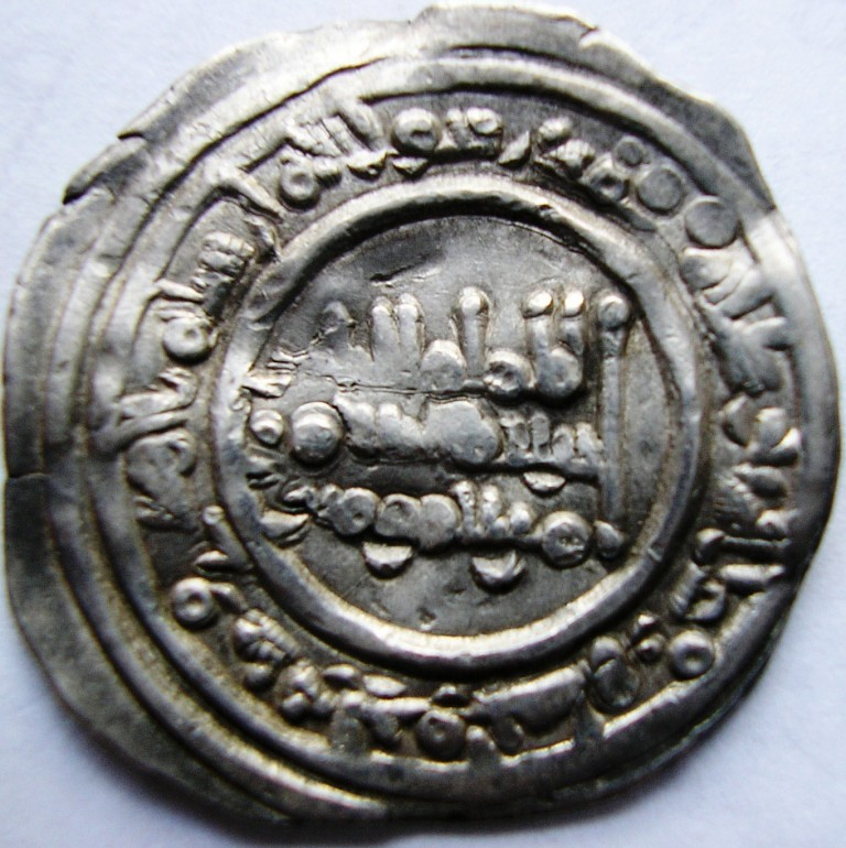 Dírham de Abd al-Rahman III, Medina Azahara, 34¿9? H Abd_al19