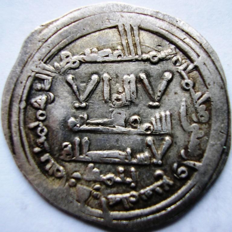 Dírham de Abd al-Rahman III, Medina Azahara, 34¿9? H Abd_al20