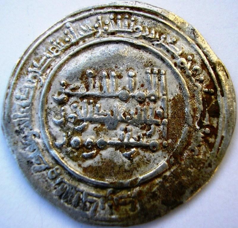 Dírham de Abd al Rahman III, Medina Azahara, 340 H Abd_al22