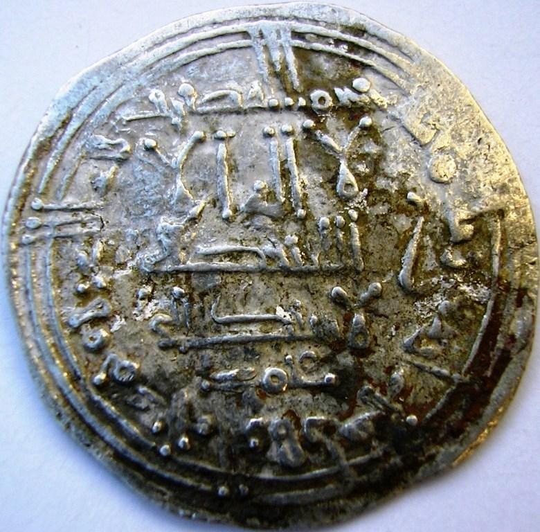 Dírham de Abd al Rahman III, Medina Azahara, 340 H Abd_al23