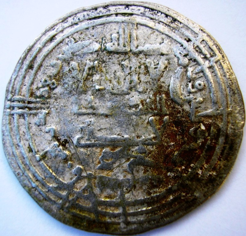 Dírham de Abderrahman III, al-Ándalus, 333 H Abd_al24