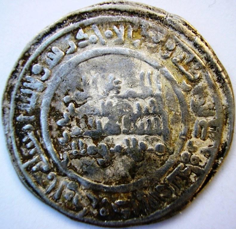 Dírham de Abderrahman III, al-Ándalus, 333 H Abd_al25