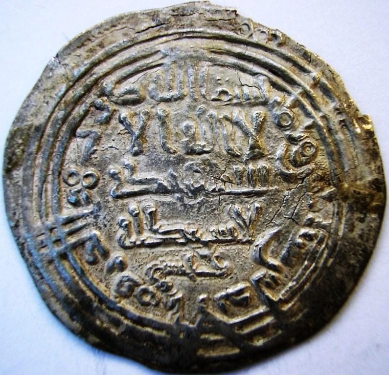 Dírham de Abderramán III, al-Ándalus, 330 H Abd_al26