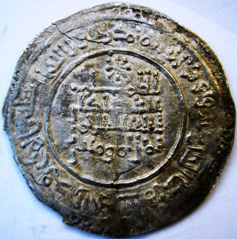 Dírham de Abderramán III, al-Ándalus, 330 H Abd_al27