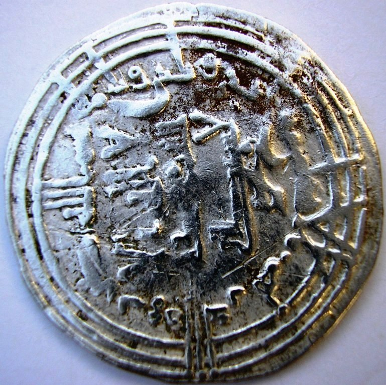 Dírham de Abderrahman III, al-Ándalus, 333 H Abd_al28