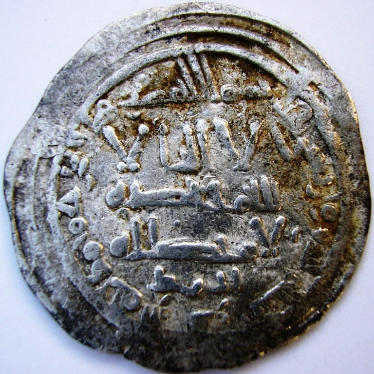 Dírham de Abderrahman III, Medina Azahara, 349 H Abd_al29