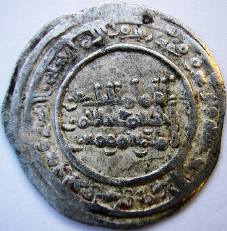 Dírham de Abderrahman III, Medina Azahara, 349 H Abd_al30