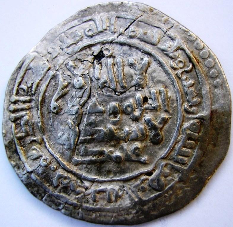 Dírham de Abd al Rahman III, Medina Azahara, 340 H Abd_al33