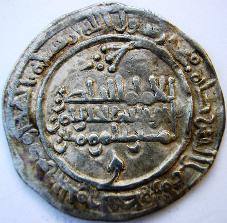 Dírham de Abd al Rahman III, Medina Azahara, 340 H Abd_al34