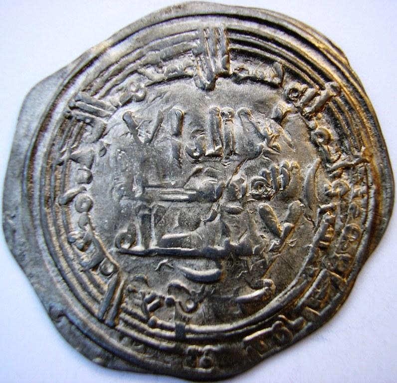 Dírham de al-Hakam II, Medina Azahara, 35¿1? H Abd_al35