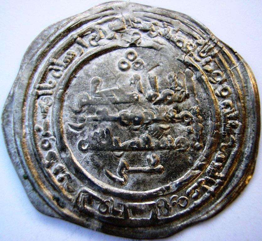Dírham de al-Hakam II, Medina Azahara, 35¿1? H Abd_al36