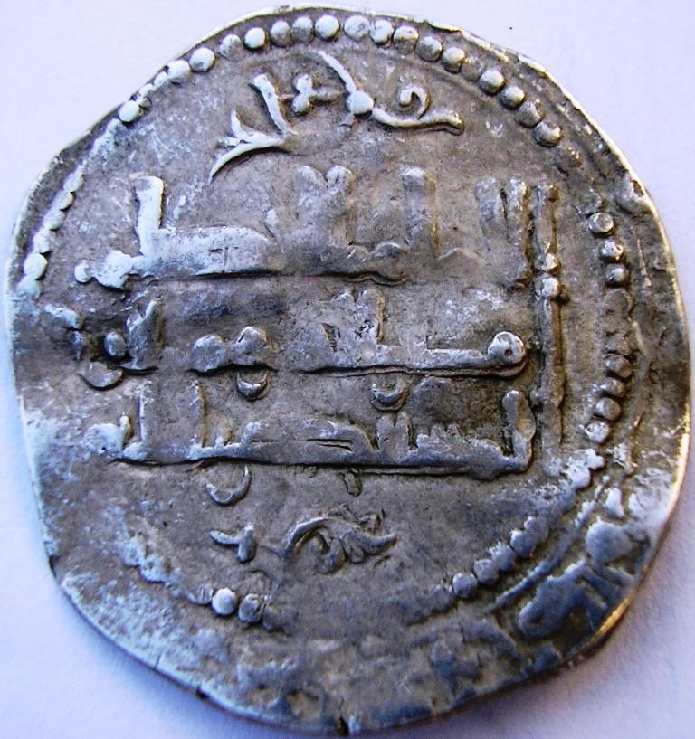 Dírham de al-Hakam II,  36¿4? H, Medina Azahara Al-hak11