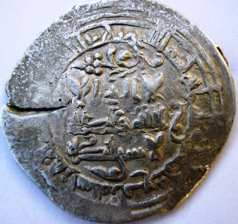 Dírham de al-Hakam II, 354 H. Medina Azahara Al-hak12