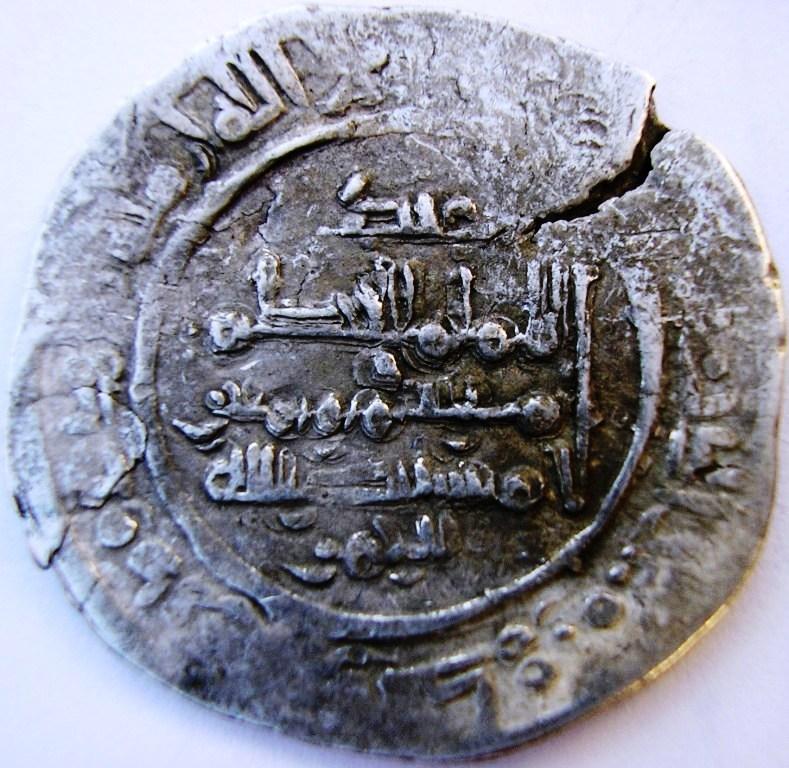 Dírham de al-Hakam II, 354 H. Medina Azahara Al-hak14