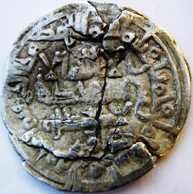 Dírham de al-Hakam II, 358, Medina Azahara Al-hak15