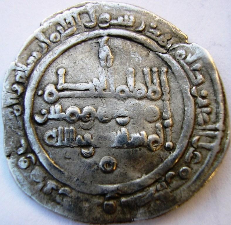 Dírham de al-Hakam II, 358, Medina Azahara Al-hak16
