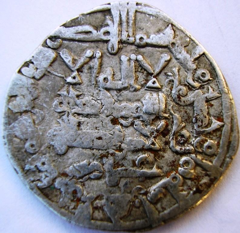 Dírham de al-Hakam II, 358 H, Medina Azahara Al-hak17