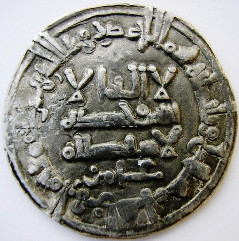 Dírham de al-Hakam II, 360 H, Medina Azahara Al-hak19