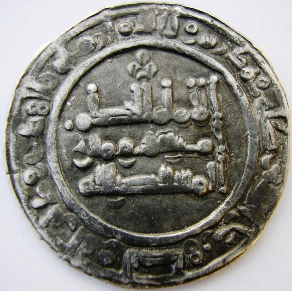 Dírham de al-Hakam II, 360 H, Medina Azahara Al-hak20