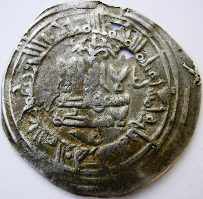 Dírham de al-Hakam II, 353 H, Medina Azahara Al-hak21
