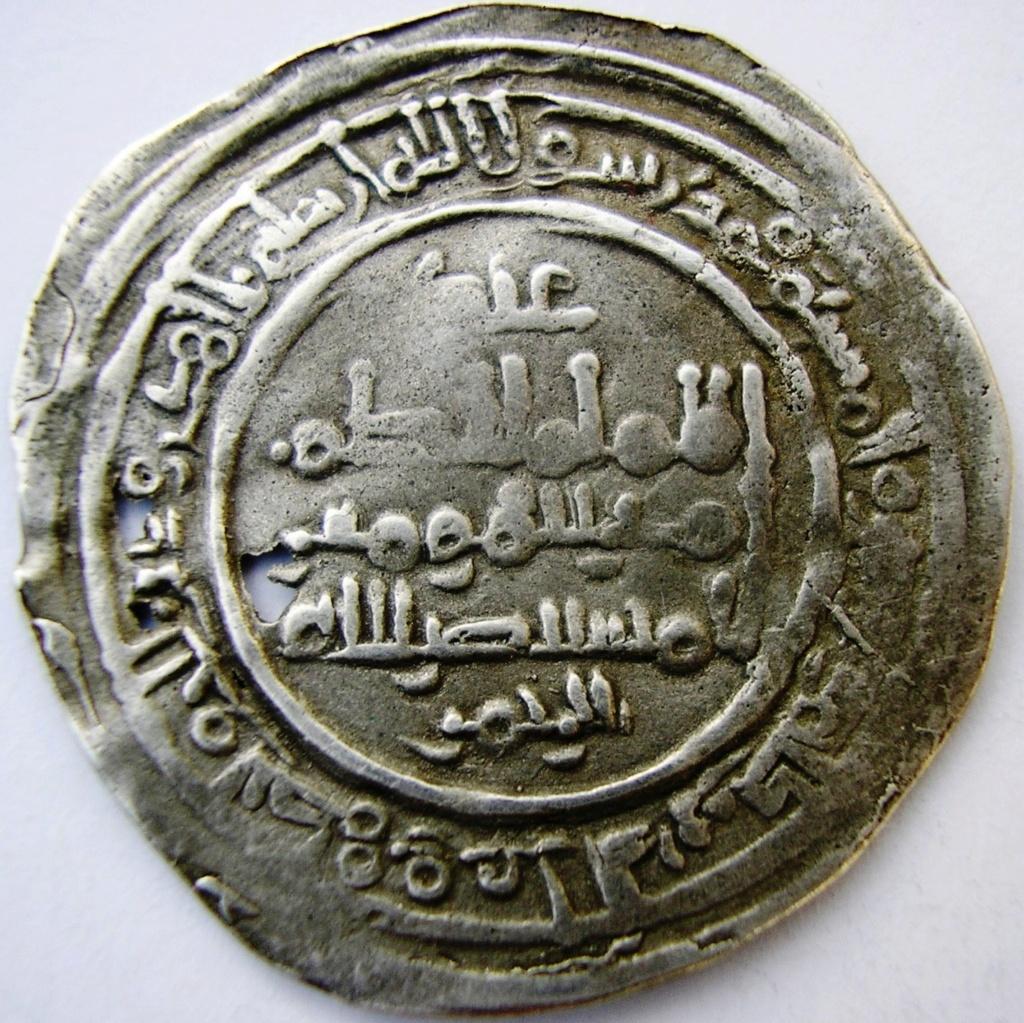 Dírham de al-Hakam II, 353 H, Medina Azahara Al-hak22